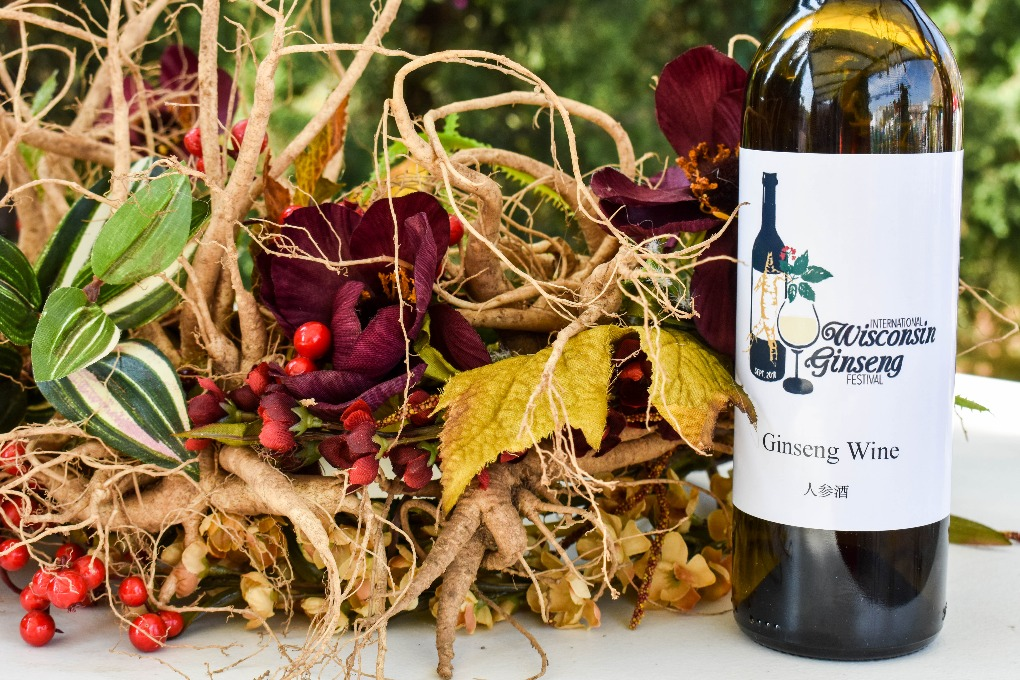 10 Things to Do at the International Wisconsin Ginseng Festival